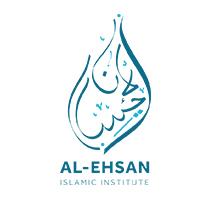 Al_ehsan Logo
